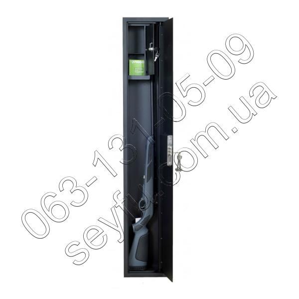 Сейф для ружья купить Ивано-Франковск, збройовий сейф и сейф для зброї